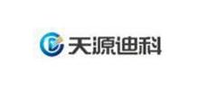 深圳天源迪科信息技术股份有限公司