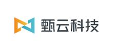 上海甄云信息科技有限公司